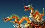 La Xina