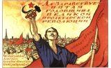 Pòster soviètic dedicat al 5è aniversari de la Revolució d'Octubre i al IV Congrés de la Internacional Comunista (1922) -  Ivan Vasilyevich Simakov