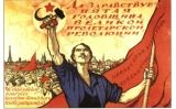 Cartell del 5è aniversari de la Revolució d'Octubre i el IV Congrés de la Internacional Comunista (1922) -  Ivan Vasilyevich Simakov / The Deceiver / Wikimedia Commons