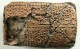 Tauleta d'argila trobada a l'antiga ciutat de Tushan