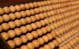 El primer sorteig de la loteria de Nadal es va celebrar el 1763