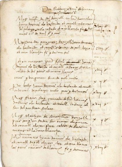 Tercer foli del manuscrit