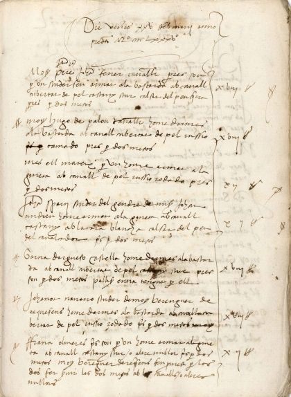 Sisè foli del manuscrit
