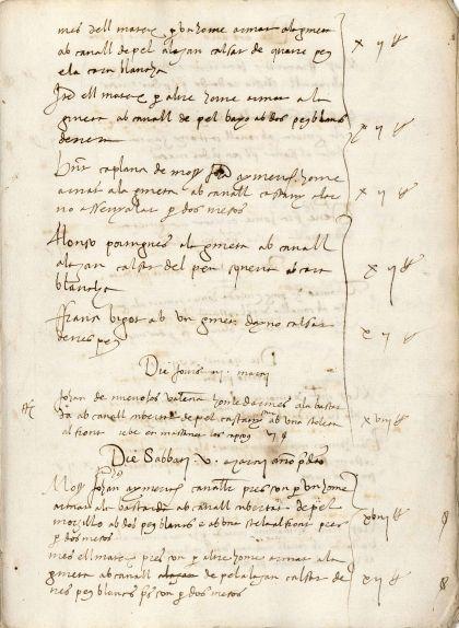 Setè foli del manuscrit