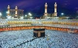 Pelegrins al voltant del Kaba, a la Meca