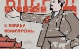 Pintura mural amb Lenin