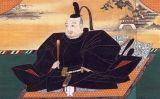 Retrat de Tokugawa Ieyasu