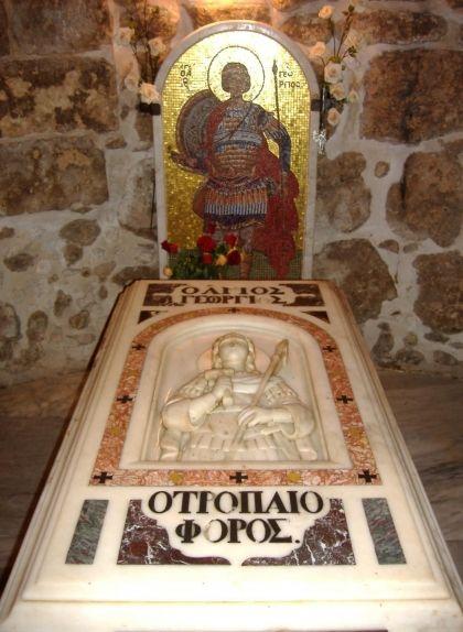 La tomba de Sant Jordi a l'església de Lod, Israel