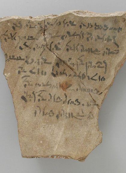 'Ostraca' egipci d'època ptolemaica amb escriptura demòtica sobre terracota