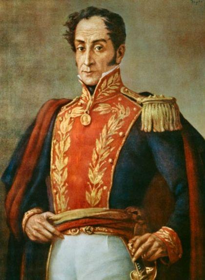Retrat de Simón Bolívar, un dels artífexs de l'emancipació de Panamà