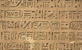 Jeroglífics de l'antic Egipte