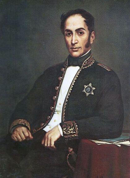 Retrat de Simón Bolívar, 'El Libertador'