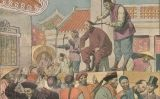 Portada de 'Le Pétit Journal' del 5 de febrer de 1911 que mostra diversos xinesos 'sacrificant' la seva trena