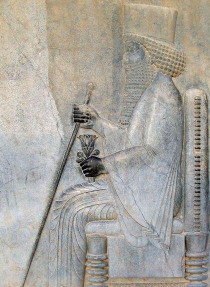 Relleu de Darios el Gran a Persèpolis, a l'Iran