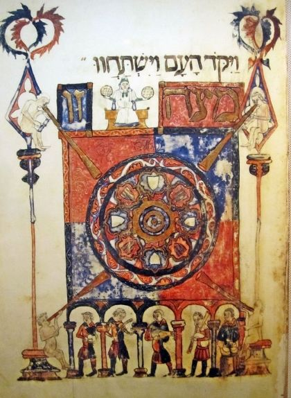Il·lustració de l''Haggadah de Barcelona', un manuscrit il·luminat que conté el text tradicional Hagadà que acompanya la Péssah o Pasqua jueva
