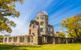 La Cúpula de la Bomba Atòmica, a Hiroshima